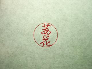 maika18.jpg