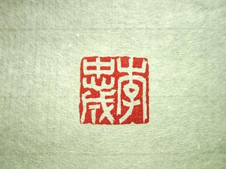 ri_tadanari16.jpg