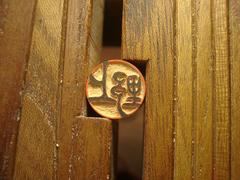 上野(古印体)粗彫り終了