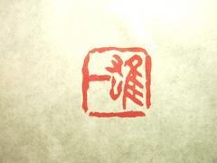 ueno_yuichi_t3.jpg