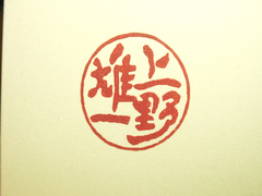 ueno_yuishi_s14.jpg