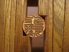 上野印房丸印(小篆風)粗彫り終了