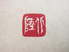 hokuriku12.jpg