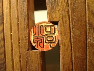 小原正子(篆書)粗彫り途中