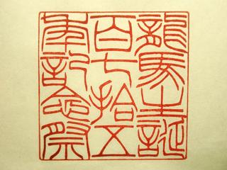 ryouma19.jpg
