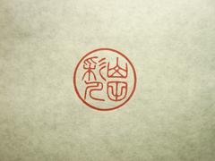 yamada_ayato18.jpg
